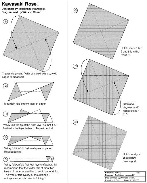 сайт - Схема оригами роза